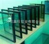 低价直销高亮度17A中空玻璃铝条,17A中空玻璃铝条价格