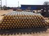 dn110PPR热水保温管的产品性能,PPR热水保温管的供应商
