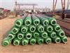dn200热水管道保温材料的代理商,热水管道保温材料的品牌厂家