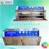 韶关单功能紫外线老化试验箱,UV1紫外线耐气候老化试验箱批发