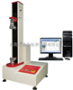SA8201S電腦式材料試驗機