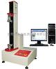 SA8000系列材料拉力试验机