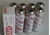 贺德克0030D005BHHC液压油滤芯现货特卖