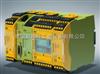 PILZ皮尔兹安全继电器/继电器/pilz安全继电器