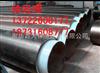 57防腐保温管 管道保温材料 预制管件保温 聚氨酯直埋保温管厂家