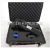 ZMSHD500轻便耐用型手持式危险液体安检仪*