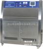 HD-E802UV紫外光老化试验箱
