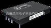 TESZ40金属外壳可固定DC-DC电源模块