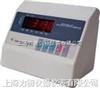 XK3190-A7计重型仪表(带电脑接口)价格