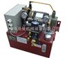 进口液压控制系统