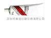 美国SONOTECH公司SONO900高温耦合剂