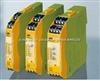 德国皮尔兹电磁继电器低价处理