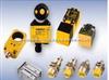 300/42VAC 1n/o 2n/c德国皮尔兹PILZ电气安全继电器