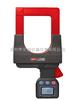 超大口径钳形电流表 UT223A