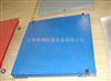 LK-SCS上海小台面电子地磅,1t双层带框电子秤