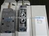 FESTO電磁閥MFH-5/3E-1/4-B