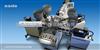fl5-400多层供挤流延膜机