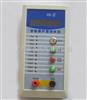 手持式漏电保护开关测试仪