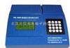 HJ16-YN-4001土肥仪 土壤水分测试仪 土壤肥料养分速测仪
