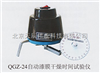 QGZ-24自动漆膜干燥时间测定仪