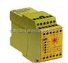 PILZ安全继电器PNOZ系列原装正品