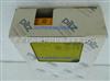 630338 PSEN op 皮尔兹继电器货期短