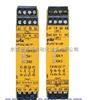 PNOZ系列尔兹安全继电器型号大全