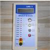 LBQ-II-漏电开关测试仪/漏电保护测试仪