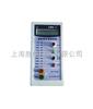 便携式漏电保护器测试仪