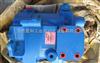 VICKERS威格士PVH系列柱塞泵