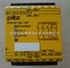 PILZ固态继电器%PILZ继电器特点