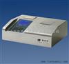 5B-3B型(V8)连华豪华智能型多参数水质分析仪