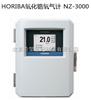 日本 HORIBA氧化锆氧气计 NZ-3000