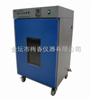 GUP-600GUP-600隔水式培养箱