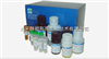 EDLC-100D-乳酸测试盒 EnzyChrom™ D-Lactate Assay Kit
