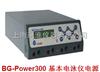BG-Power300基础型电泳仪电源(恒压恒流恒功率)
