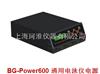 BG-Power600通用型电泳仪电源