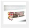 MEH-K63X开水器电热管