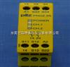 PNOZ S11安全继电器性能参数