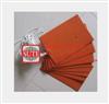 SUTE0119硅胶加热片