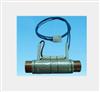 YKG20-90加湿器铜管发热管