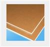 NEMA C级酚醛棉布层压板