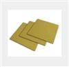 F887环氧纸芯、玻璃布层压板(复合型)