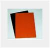 3248环氧玻璃布层压板