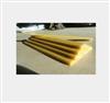 3240耐高温环氧板电机槽楔