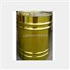 9250H级聚酯环氧丝包线漆