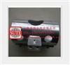 SUTE0474不锈钢加热圈