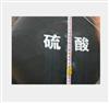 HCL50-1沥青耐酸漆