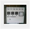 ZWK-480-1212智能溫控儀
