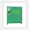NZHG-4-100KG YGCH-200KG內熱式自動焊焊劑烘箱